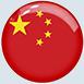 Gạch Trung Quốc