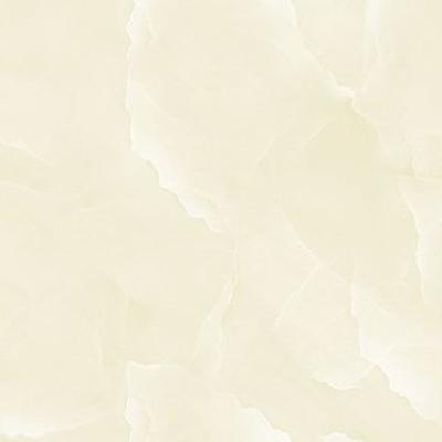 gach-lat-nen-prime-60x60-1612